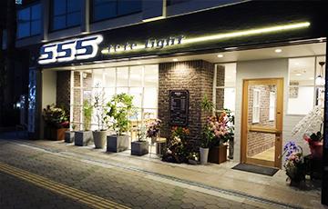 555tete Light店舗外観